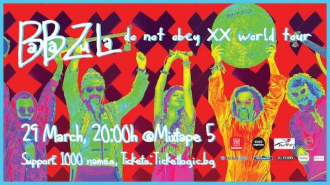 Wednesday 29/03 BaBa ZuLa live @ Mixtape 5